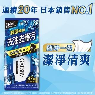 【GATSBY】潔面濕紙巾冰爽型超值包42張入