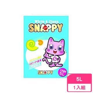 【SNAPPY】複合細砂 5L
