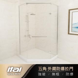 【ITAI 一太】無框五角型防爆淋浴門(皇冠5025-五角221-240*高200CM)