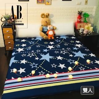【AndyBedding】三折多功能透氣純棉床墊-標準雙人5尺(跳耀星空)
