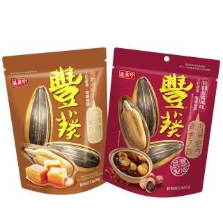 【盛香珍】豐葵香瓜子150g(焦糖風味/桂圓紅棗風味)