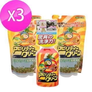 【日本友和】天然三合一植物酵素清潔劑x1+補充包x2(3入)