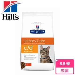 【Hills 希爾思】貓用C/D Multicare泌尿道健康-8.5磅(CD處方飼料)