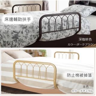 【TaKaYa】一入60cm高鐵線設計質感床邊護欄/床靠架/床邊架(適用床墊厚度25cm↑)