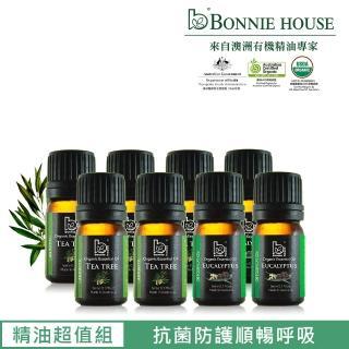 【Bonnie House】雙有機認證精油超值組 茶樹5ml*5+尤加利5ml*3