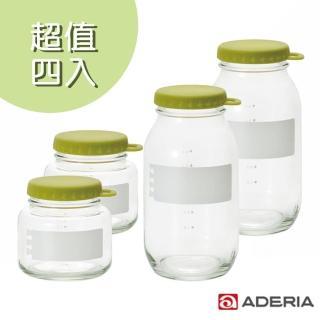 【ADERIA】日本進口易開玻璃保鮮罐-超值四入組(900MLx2+320MLx2- 綠)