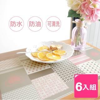 【AXIS 艾克思】歐莉亞PP防水防油幾何愛心餐墊_6入組(保護桌面)