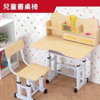 【彬彬小舖】『超值兒童書桌椅』贈精美貼紙 可調節桌椅高度(兒童桌 學習桌 書桌 課桌椅 電腦桌)