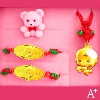 【A+】豎琴天使 999千足黃金項鍊手牌套組彌月禮盒-0.3錢