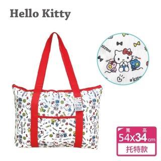 【SANRIO 三麗鷗】Hello Kitty 托特保溫保冷袋(約13L大容量!!前方口袋設計好貼心!)