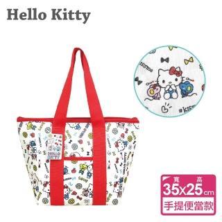 【SANRIO 三麗鷗】Hello Kitty 手提便當保溫保冷袋(容量約11L!!前方口袋設計好貼心!)