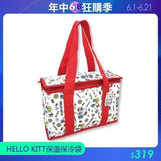 【SANRIO 三麗鷗】Hello Kitty 野餐保溫保冷袋S(約9.7L大容量!!手提方便使用!隨拿隨走~)