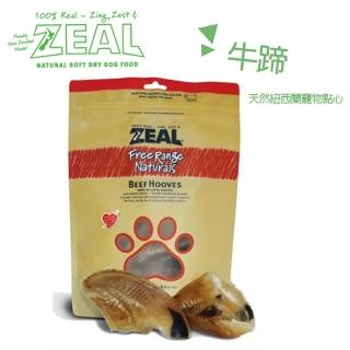 【ZEAL 岦歐】天然紐西蘭寵物點心-牛蹄150g