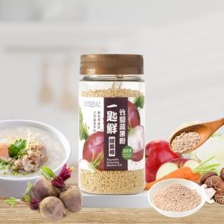 【自然時記】一匙鮮-竹鹽蔬果粉(甜菜根)120g/瓶