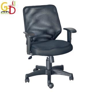【GD綠設家】杜賓  時尚黑網布低背辦公椅