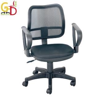【GD綠設家】杜恩  時尚黑網布低背辦公椅