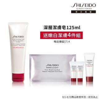 【SHISEIDO 資生堂國際櫃】資生堂深層潔膚皂125mL