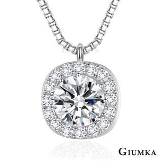 【GIUMKA】純銀項鍊 唯一真愛 925純銀項鍊 名媛淑女款 MNS07121