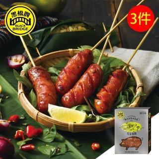 【黑橋牌】馬告香腸3件組(世界級辛香料馬告+台灣第一名香腸)