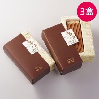 【MU LIFE 荒木雕塑藝品】香氣的逆旅180支組(神思7cm/60支裝*3盒)