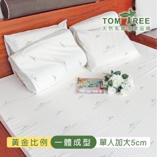 【Tom Tree】升級版斯里蘭卡5cm天然乳膠床墊-單人加大3.5尺(天然乳膠 雙面護膜 一體成型 #乳膠床墊)