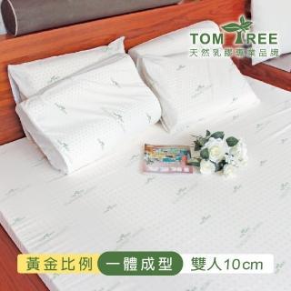 【Tom Tree】升級版斯里蘭卡10cm天然乳膠床墊-雙人5尺(#天然乳膠 #雙面護膜 #一體成型 #乳膠床墊)