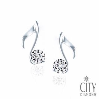 【City Diamond 引雅】『迷幻音符』K金耳環(跳躍音符系列)