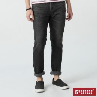 【5th STREET】男美式粗線直筒褲-中灰色