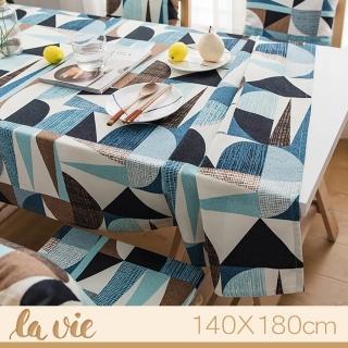 【La Vie】簡約北歐風藍色抽象幾何桌布純棉加厚防塵蓋布(140X180cm)