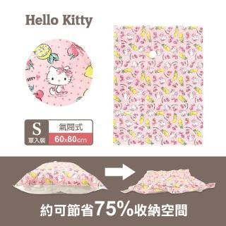 【SANRIO 三麗鷗】Hello Kitty衣類氣閥真空壓縮袋S(居家衣物棉被收納、防潮防蟲防霉)