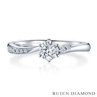 【RUIEN DIAMOND】GIA30分 D VVS2 3EX(18K白金 鑽石戒指)
