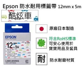 【EPSON】標籤帶 花紋系列 酷炫車底黑字/12mm(LK-4FBY)