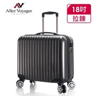 【法國 奧莉薇閣】18吋行李箱 登機箱 PC電腦商務旅行箱 極致領航