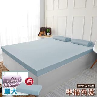 【送記憶枕+毯】幸福角落涼感纖維布10cm厚竹炭平面式釋壓記憶床墊(單大3.5尺)