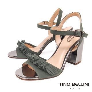 【TINO BELLINI 貝里尼】巴西進口百摺牛皮緞帶高跟涼鞋B83224(綠)