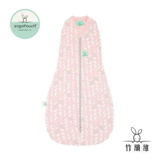 【ergoPouch】二合一舒眠包巾(竹纖維 甜苗粉)