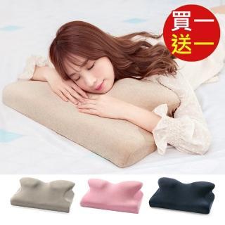 【BELLE VIE】護頸釋壓4D全方位蝶形記憶枕(12cm/2入)