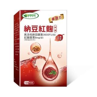 【威瑪舒培】納豆紅麴膠囊 120顆/瓶(循環雙成份)
