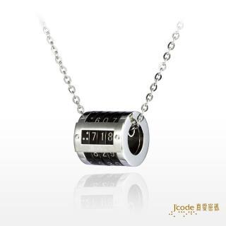 【J'code 真愛密碼】幸福密碼鋼項鍊/女款(時尚鋼飾)