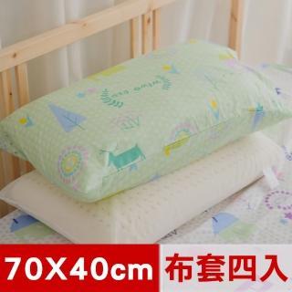 【米夢家居】夢想家園系列-100%精梳純棉信封式標準枕通用布套(青春綠四入)