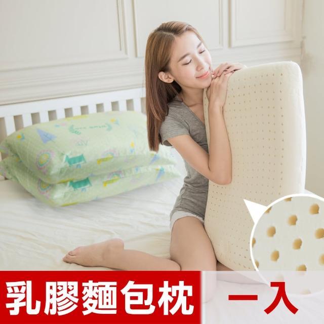 【奶油獅】同樂會系列-乳膠記憶大枕專用100%純棉工學枕頭套(宇宙藍四入)/