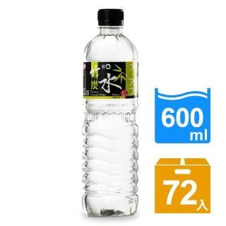 【3Q】竹碳水600mlx3箱(72入)