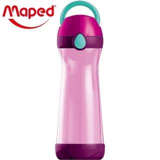 【法國Maped】無吸管兒童概念水瓶580ml-熱情紫