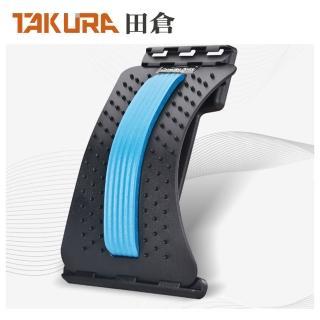 【TAKURA】針壓腰椎拉伸器