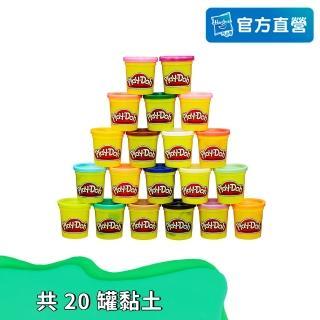 【培樂多】補充罐系列(繽紛20色黏土組 A7924)