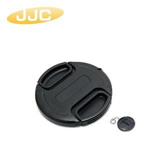 【JJC】82mm夾扣式鏡頭蓋(附繩)