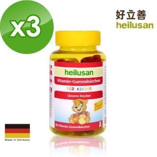 【Heilusan 好立善】維他命小熊軟糖 3入組(60顆*3)