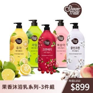 【ShowerMate】微風如沐 果香沐浴乳1200g(3入團購組)