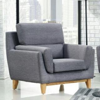 【AS】愛妮莎灰布全拆式高背單人坐沙發-108x92x98cm