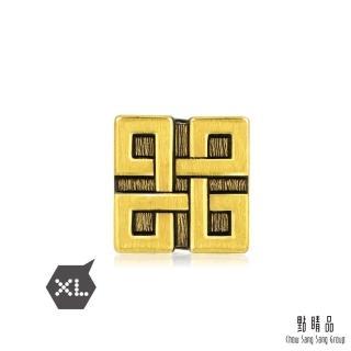 【點睛品】Charme XL 文化祝福 同心方勝 黃金串珠